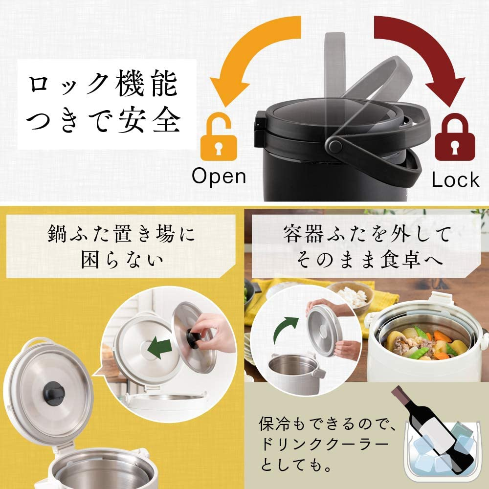 IRIS OHYAMA(アイリスオーヤマ) ダブル真空保温調理鍋 おまかせさん RWP-N45の商品画像6