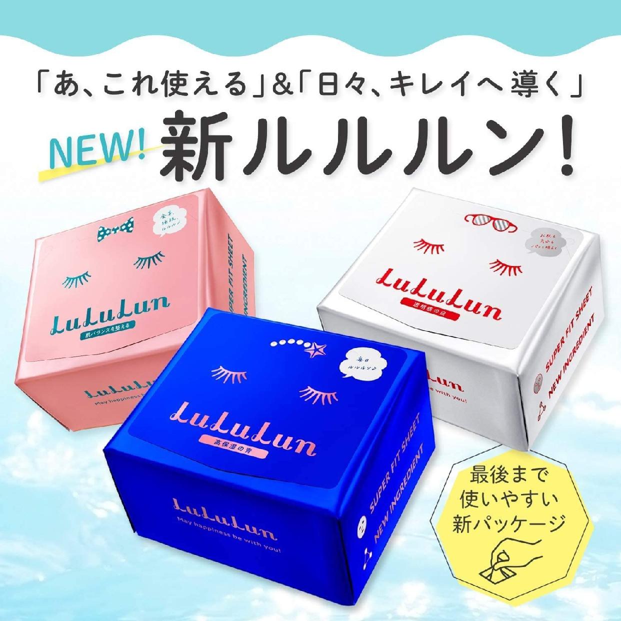 LuLuLun(ルルルン) 青のルルルン もっちり高保湿タイプの商品画像6