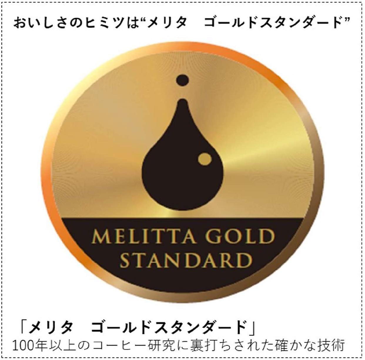 Melitta(メリタ)ノア SKT54の商品画像3