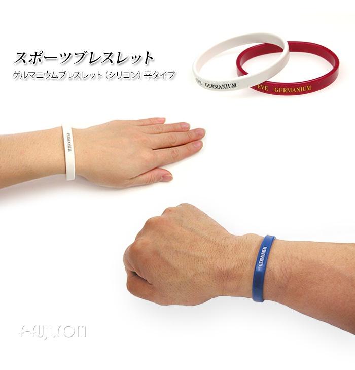f-fuji(エフフジ) ゲルマニウムブレスレット 平タイプの商品画像3