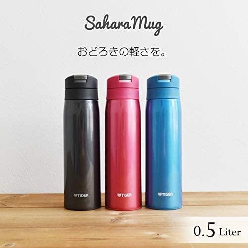 タイガー魔法瓶(TIGER) ステンレスミニボトル サハラマグ 0.50L MCX-A501-KLの商品画像5
