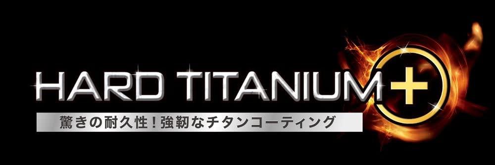 T-fal(ティファール) IHハードチタニウム・プラスの商品画像5