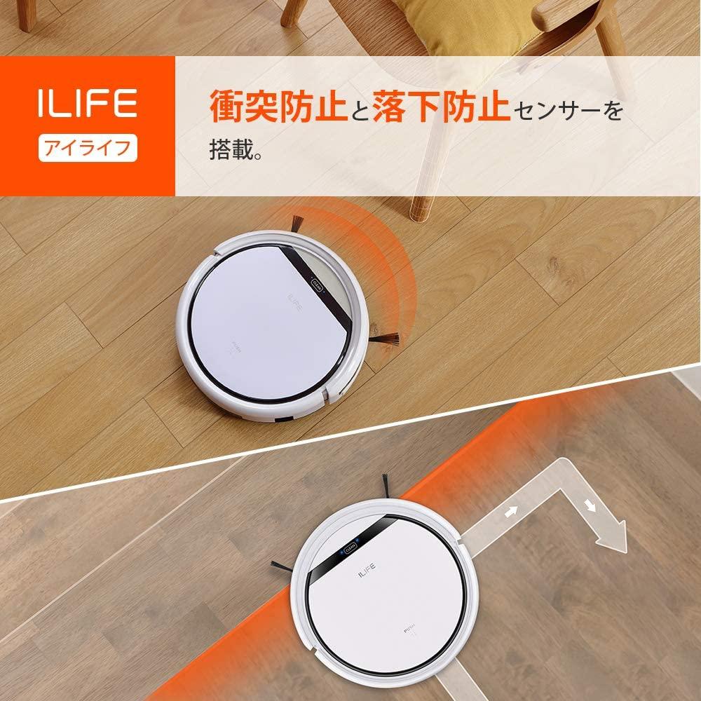 ILIFE(アイライフ) V3s Proの商品画像6