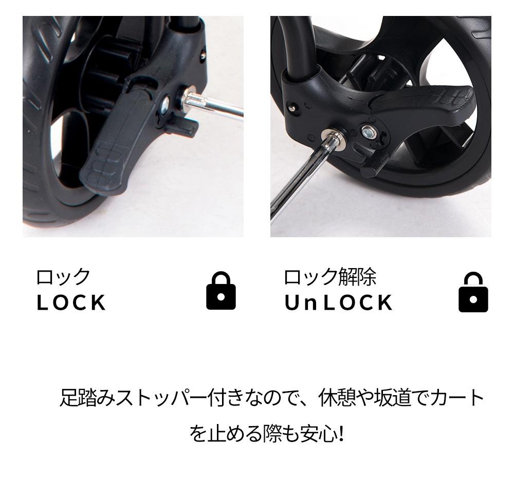 BTM(ビーティーエム) 折りたたみ式4輪ペットカートの商品画像12