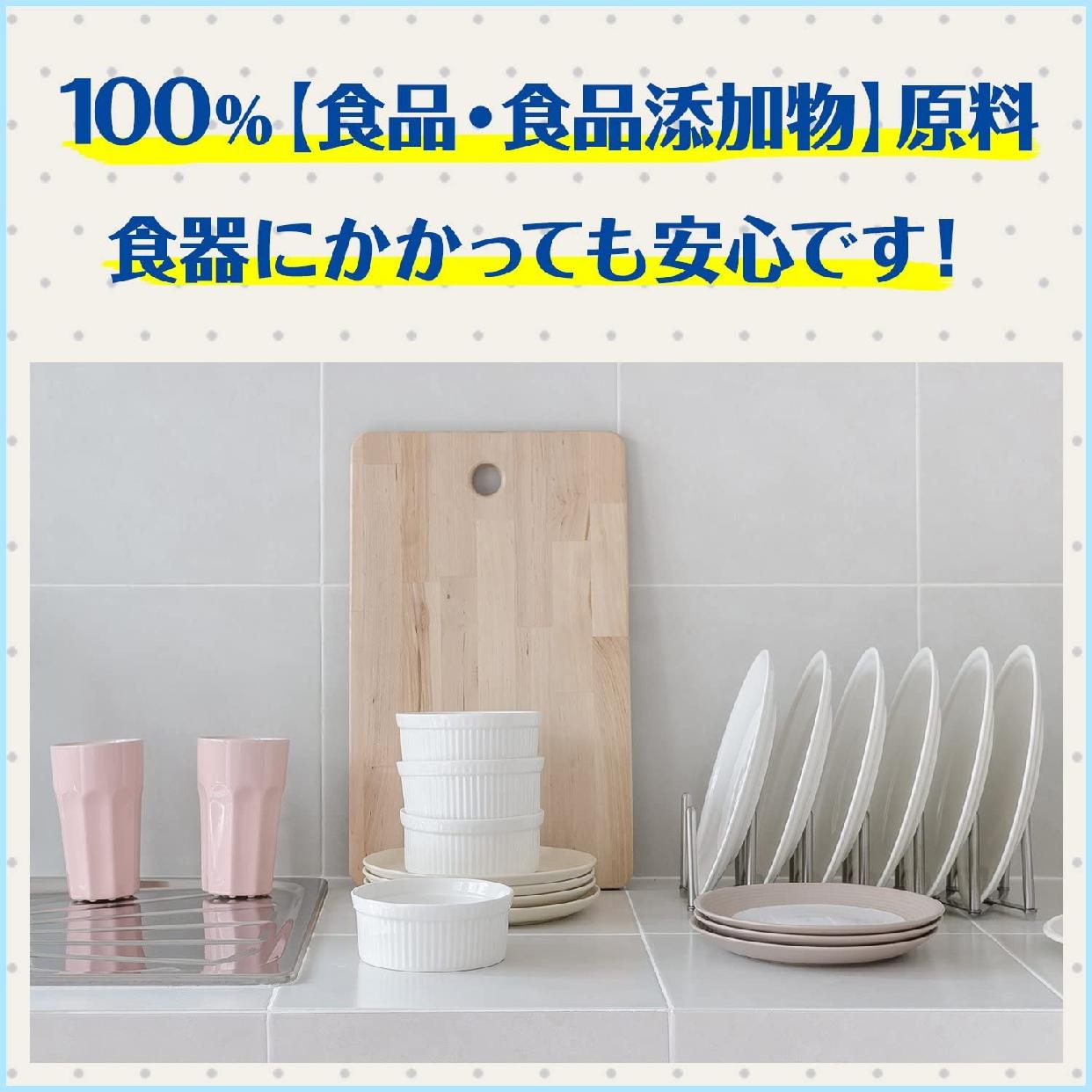 カビキラーアルコール除菌 キッチン用の商品画像3