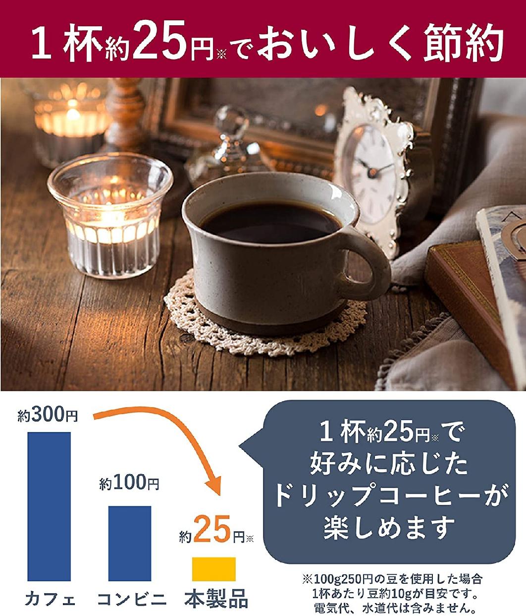 Panasonic(パナソニック)沸騰浄水コーヒーメーカー NC-A57の商品画像6