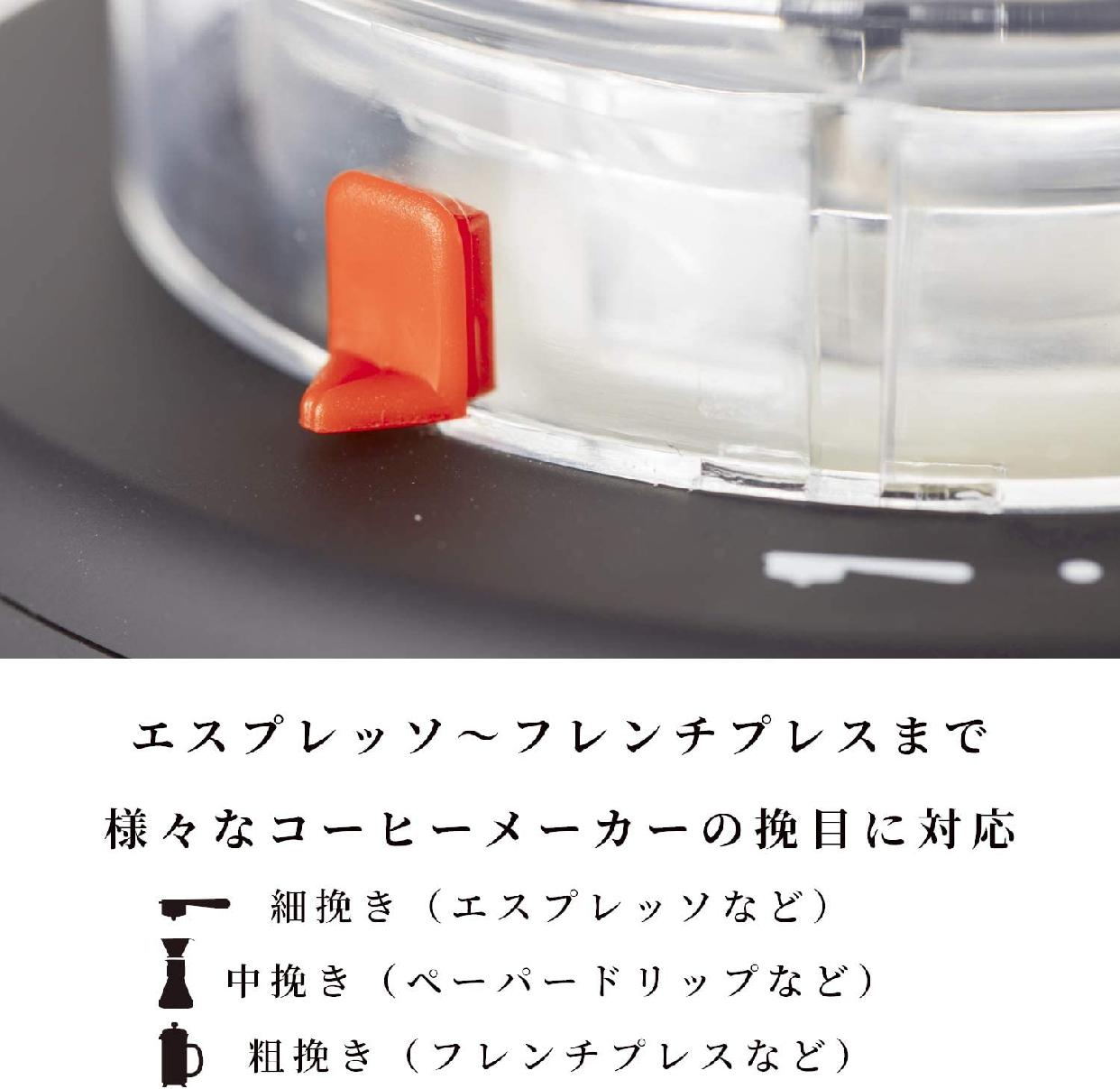 bodum(ボダム) BISTRO コーヒーグラインダー 10903-01JP-3の商品画像4