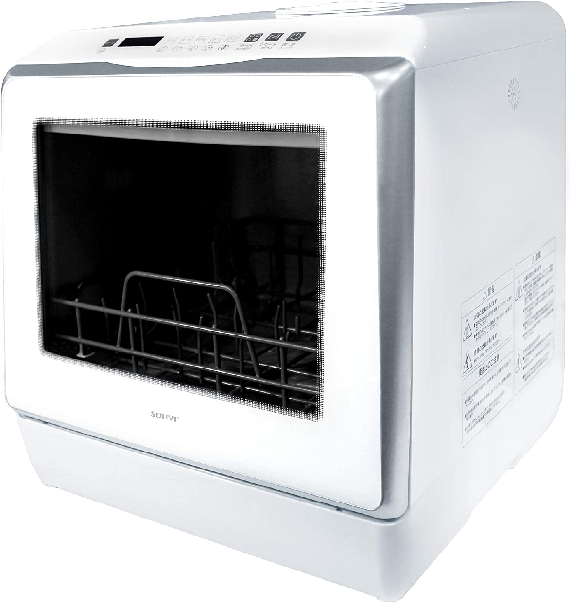 SOUYI(ソウイ) 食器洗い乾燥機 SY-118の商品画像