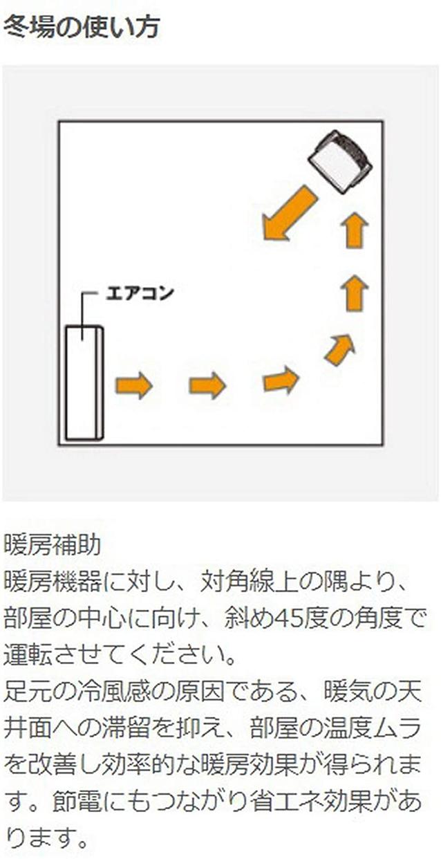 無印良品(MUJI) サーキュレーター(低騒音ファン・大風量タイプ) AT-CF26R-Wの商品画像25