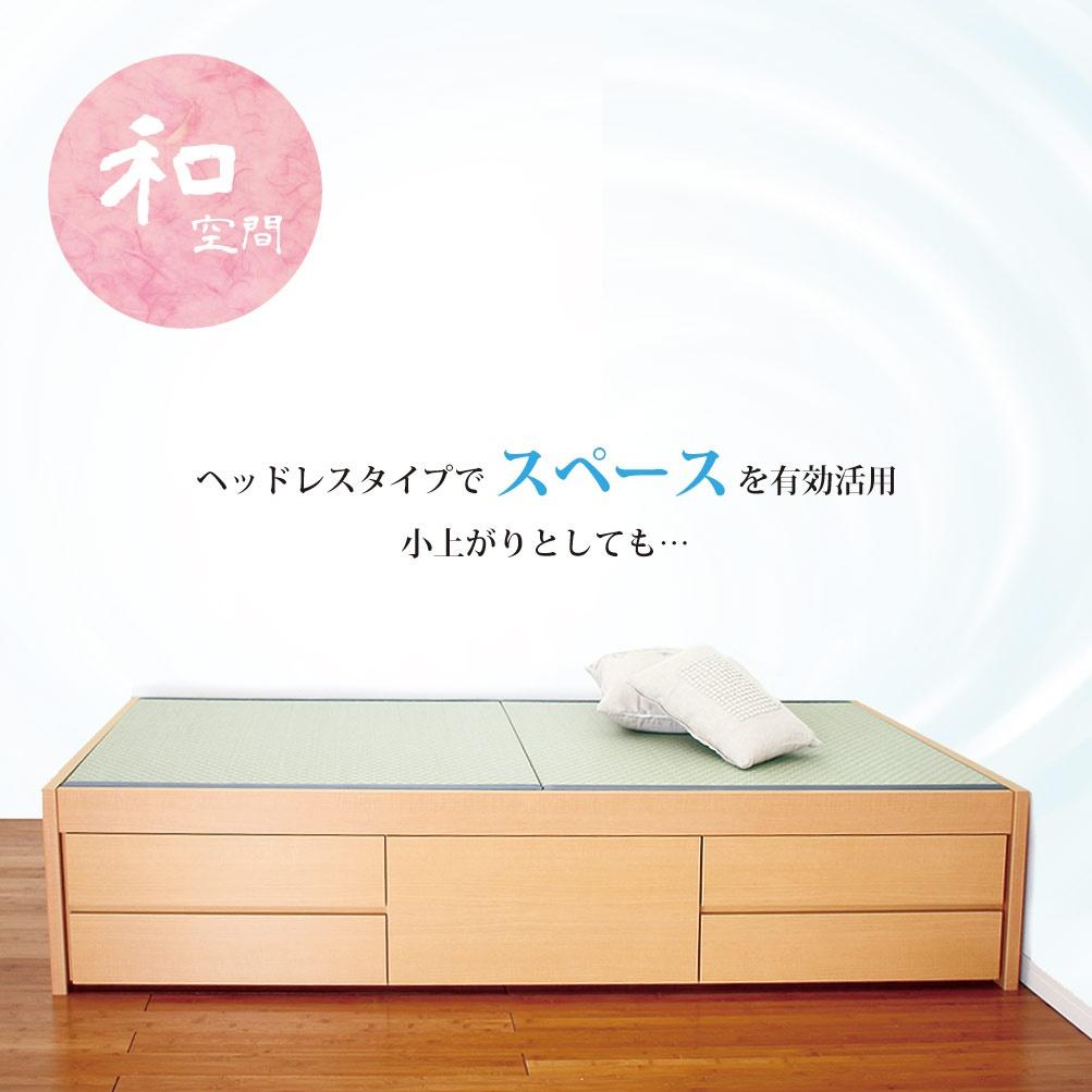 家具レンジャー 畳ベッド 暁月 TK085の商品画像2