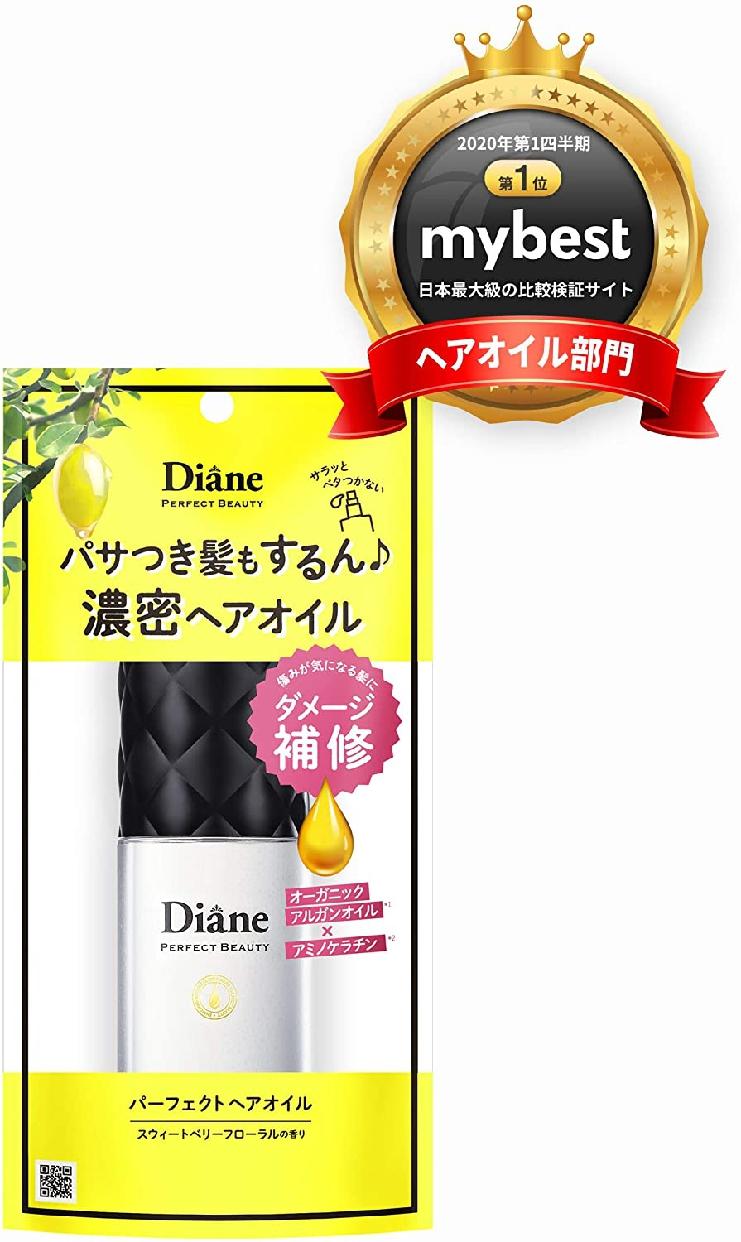 Diane Perfect Beauty(ダイアンパーフェクトビューティー)パーフェクトヘアオイルの商品画像2