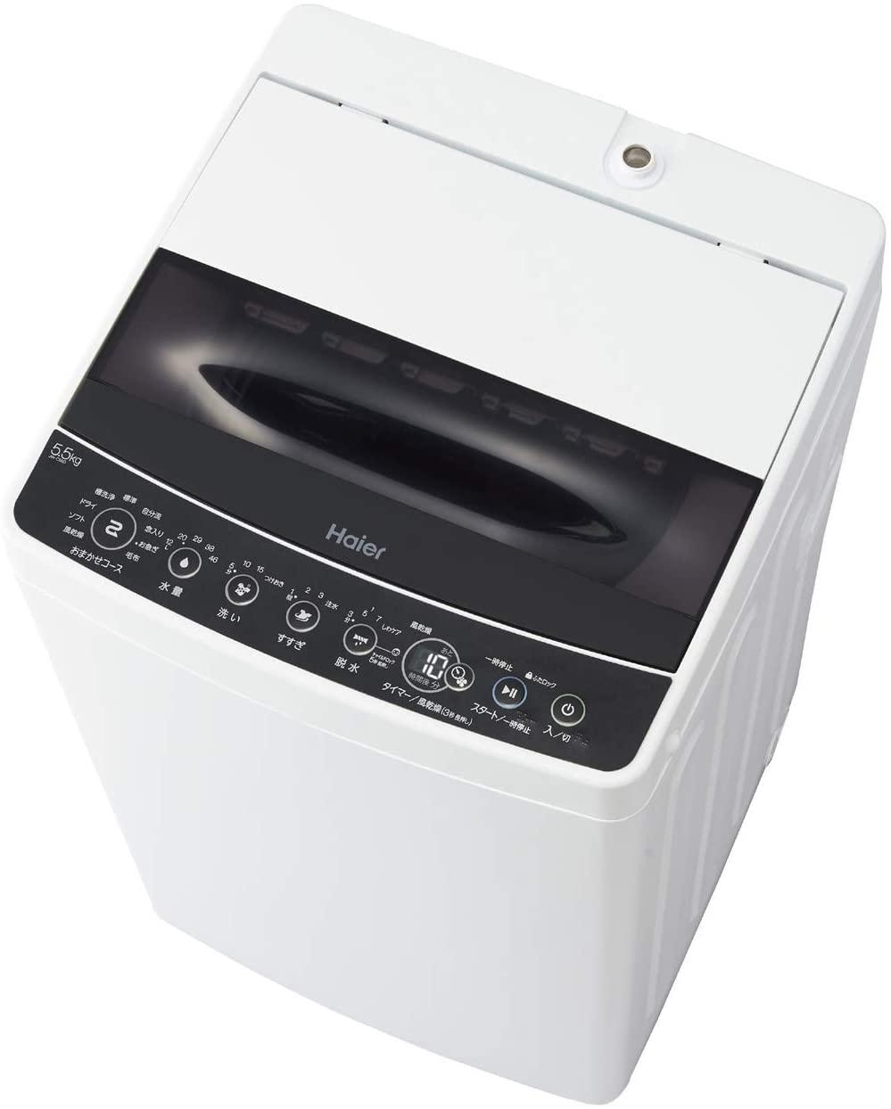 Haier(ハイアール) 全自動洗濯機 JW-C55Dの商品画像