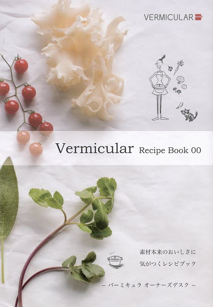 VERMICULAR(バーミキュラ) オーブンポットラウンド22cm パールピンクの商品画像7