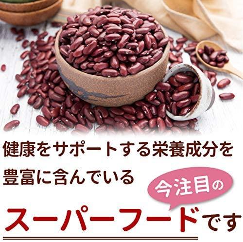 mama select(ママセレクト) 赤なた豆茶の商品画像2