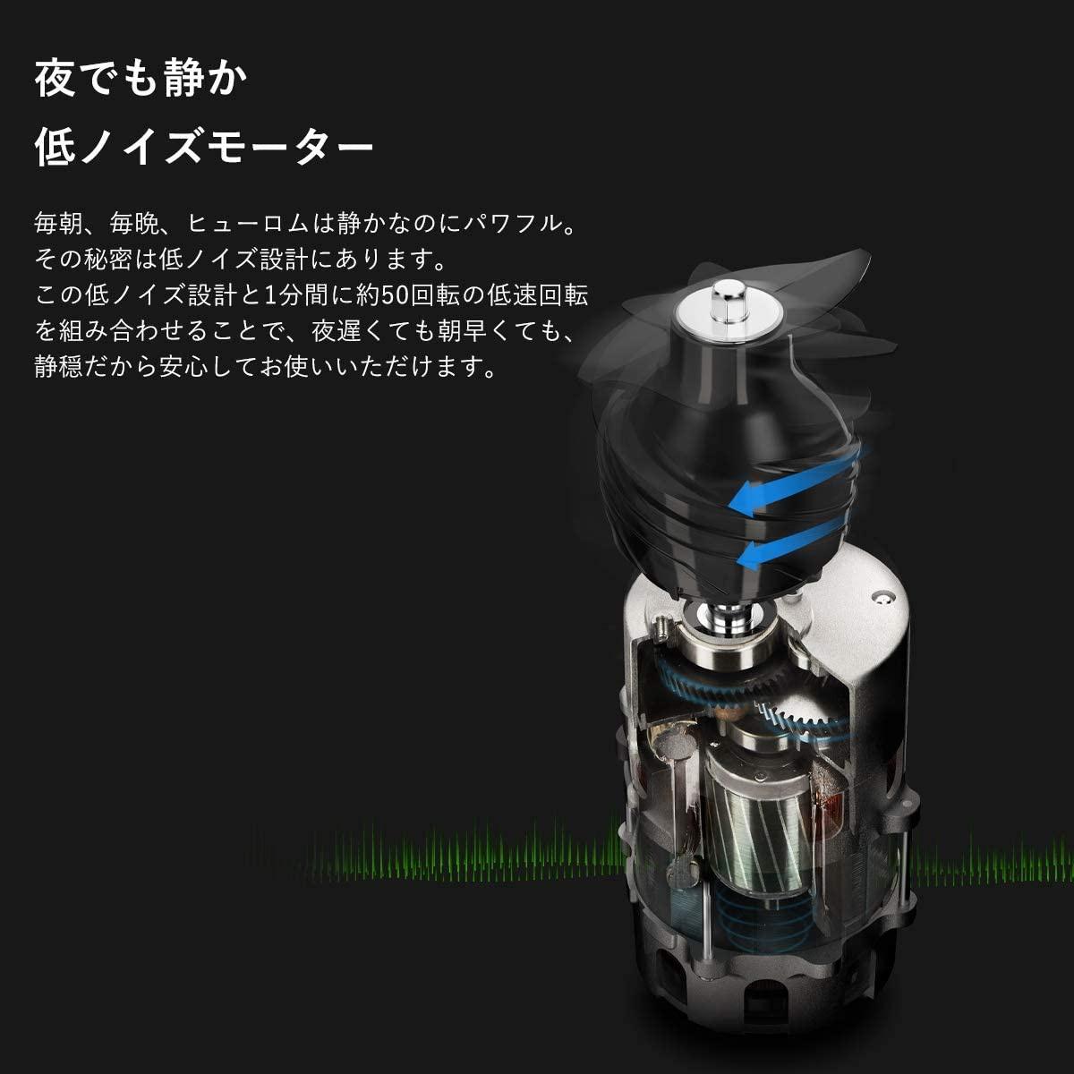 HUROM(ヒューロム) スロージューサー H-200の商品画像7