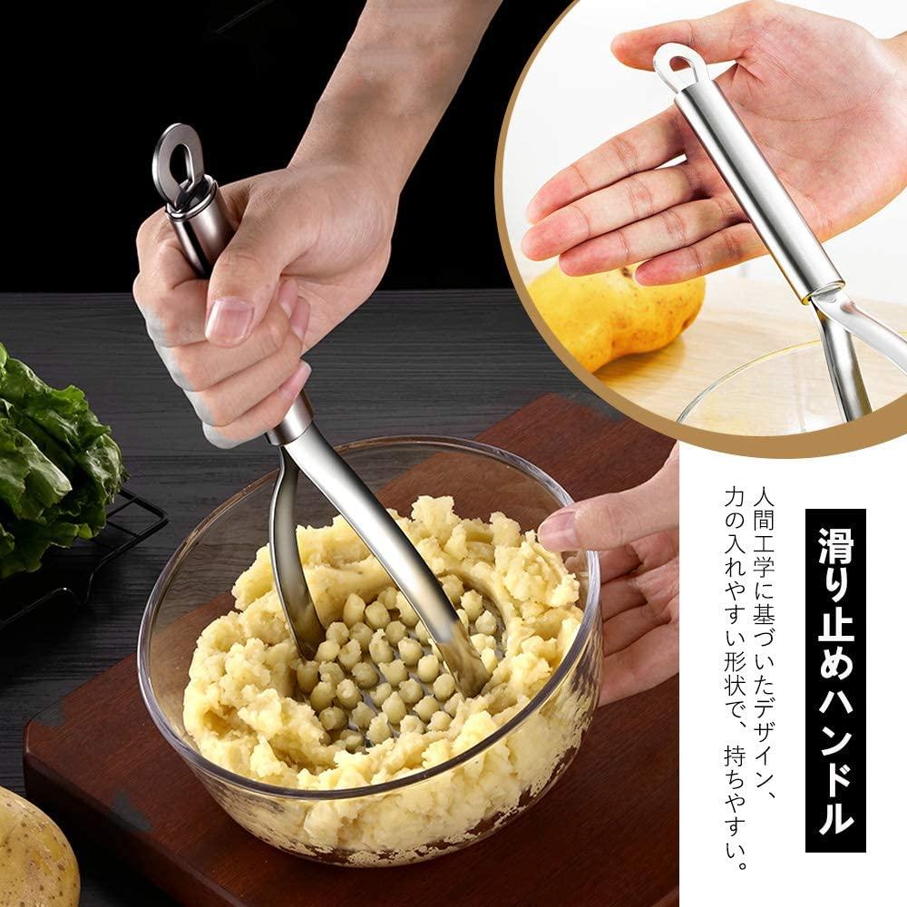 Aning(アニング)ポテトマッシャー シルバーの商品画像4