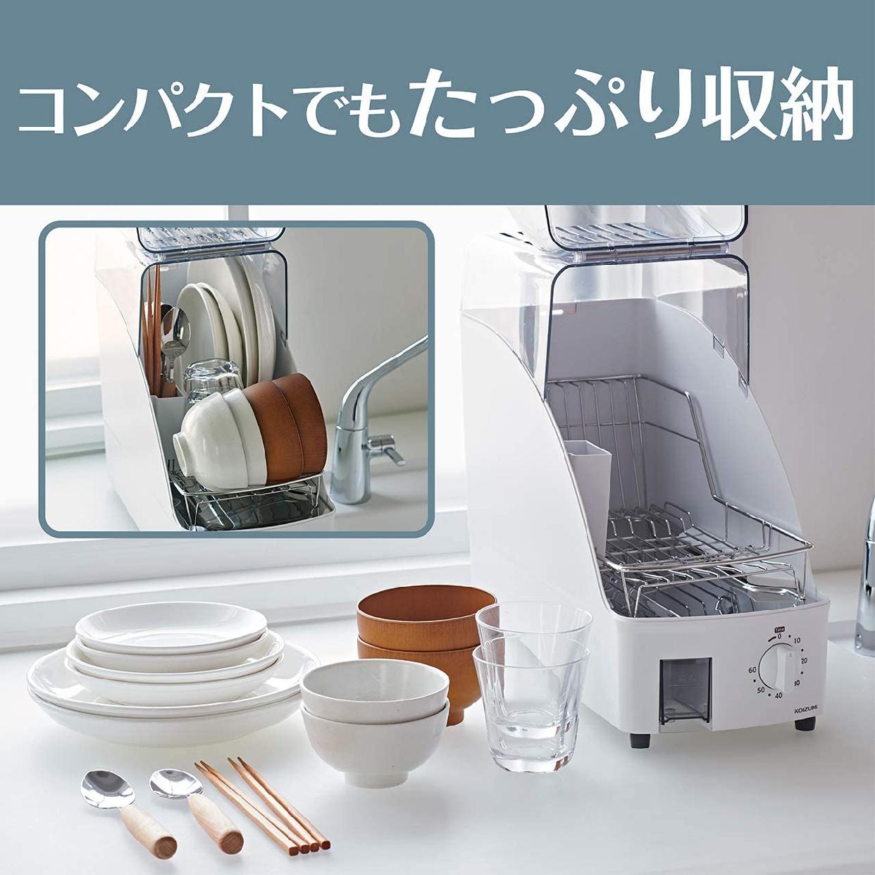 KOIZUMI(コイズミ) 食器乾燥器 KDE-0500の商品画像4