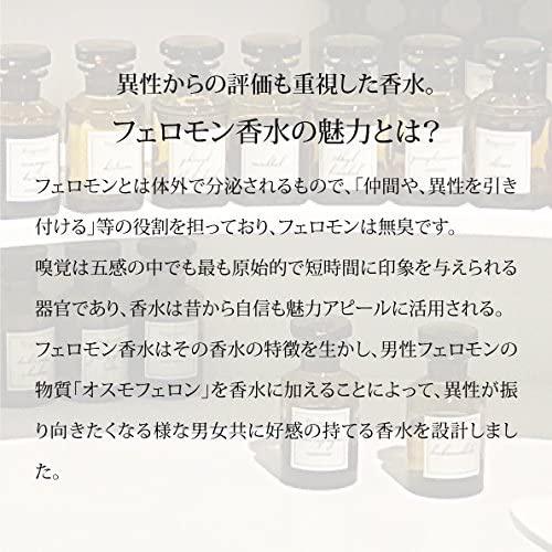 SIKI(シキ) GALEEIDO PREMIUM PARFUMの商品画像5