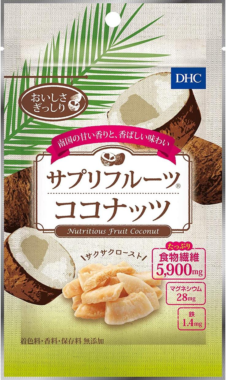 DHC(ディーエイチシー) サプリフルーツ ココナッツ