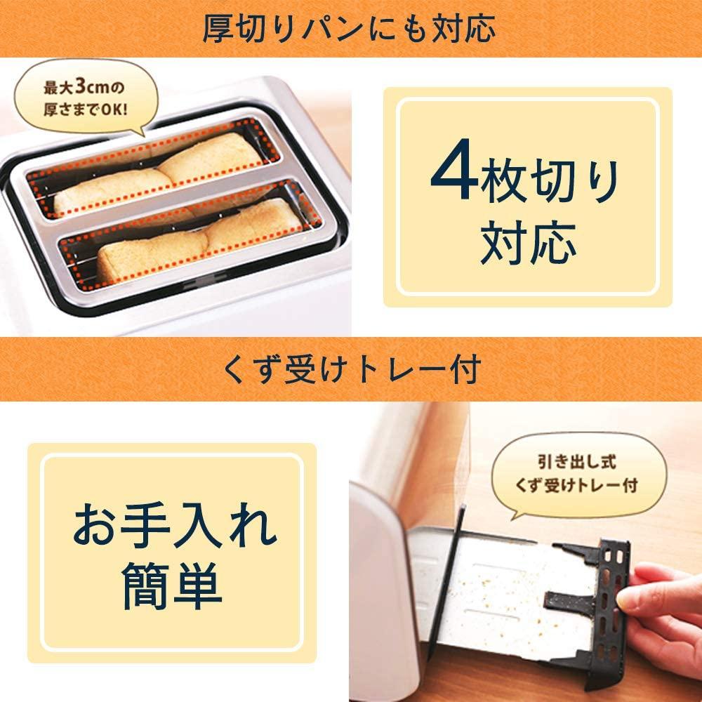 IRIS OHYAMA(アイリスオーヤマ) ポップアップトースター 白 IPT-850-Wの商品画像6