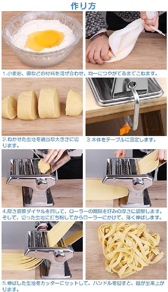 EC Kitchen パスタマシン ky035の商品画像7