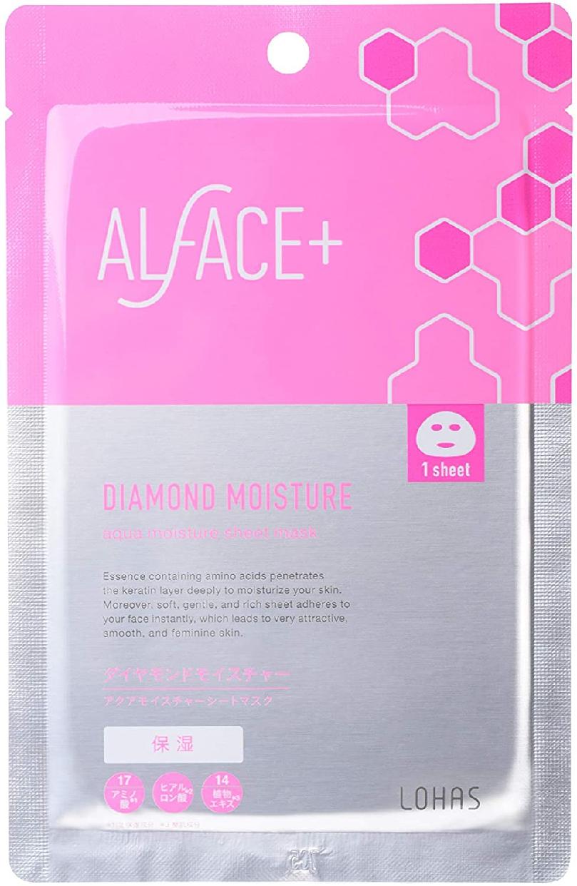 ALFACE+(オルフェス) ダイヤモンドモイスチャーの商品画像4