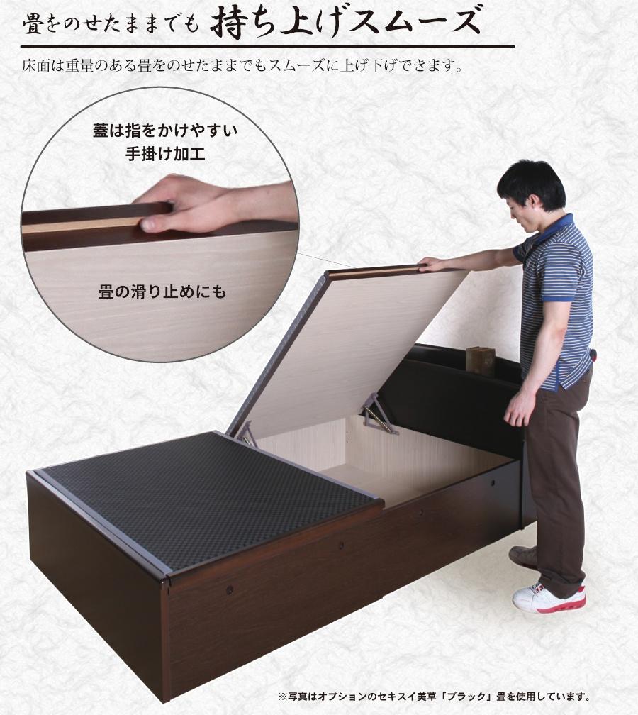 家具レンジャー 跳ね上げ式畳ベッド バネ式の商品画像6