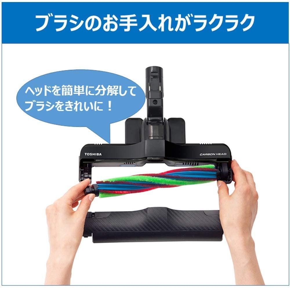 東芝(TOSHIBA) サイクロン式クリーナー トルネオミニ VC-C7の商品画像4