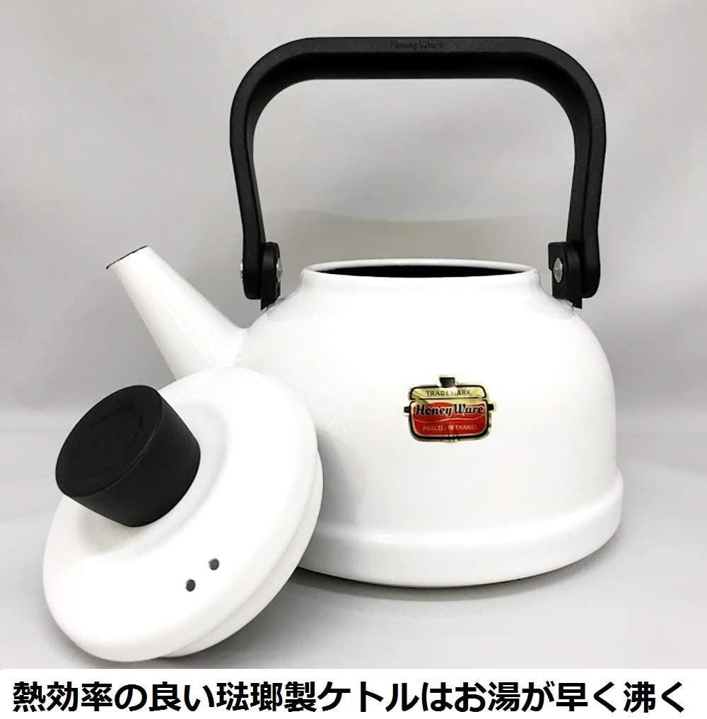 富士ホーロー(FUJIHORO) ソリッドシリーズ 2.3L Kettle SD-2.3Kの商品画像4