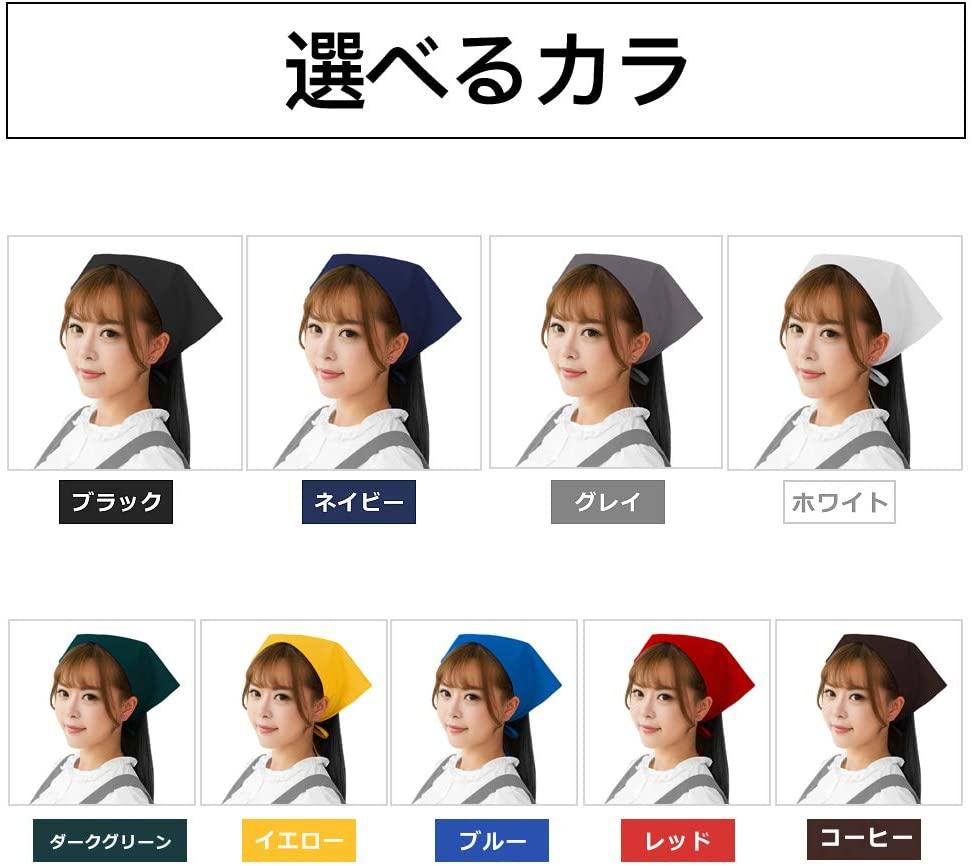 Autuki(アウツキ) 三角巾の商品画像7