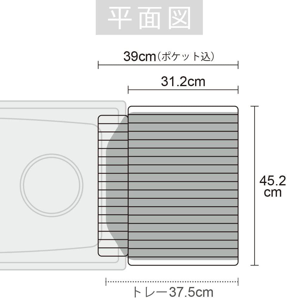 和平フレイズ(FREIZ) ラバーゼ NEW水切りかご大(縦置きタイプ)3点セット DLM-8585 ステンレスの商品画像5