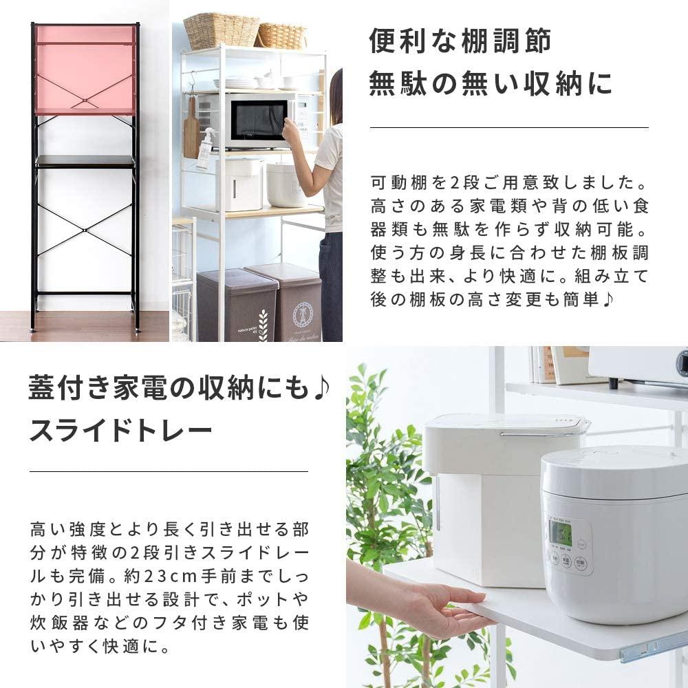 emery.(エメリー)レンジ台 ゴミ箱上ラック ナチュラル×ホワイトの商品画像4