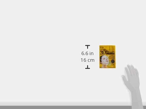 肌美精(HADABISEI) 3D濃厚プレミアムマスク (保湿)の商品画像14