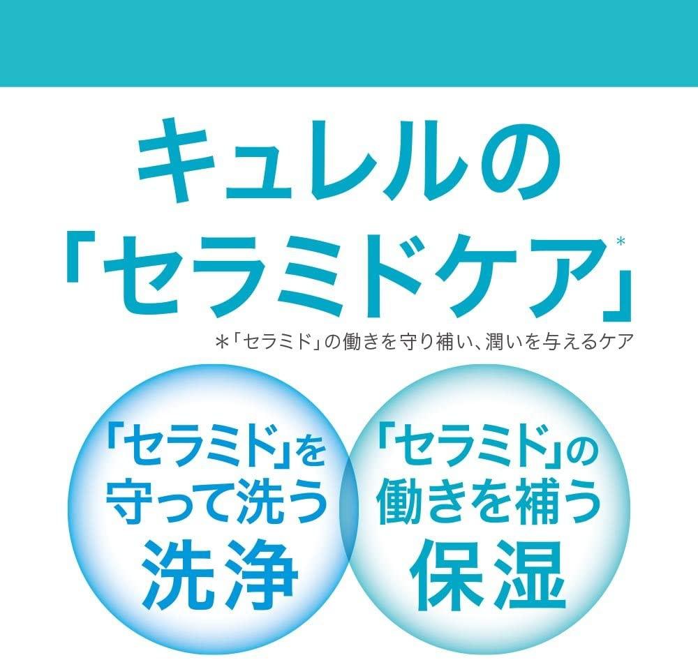 Curél(キュレル) 泡洗顔料の商品画像7