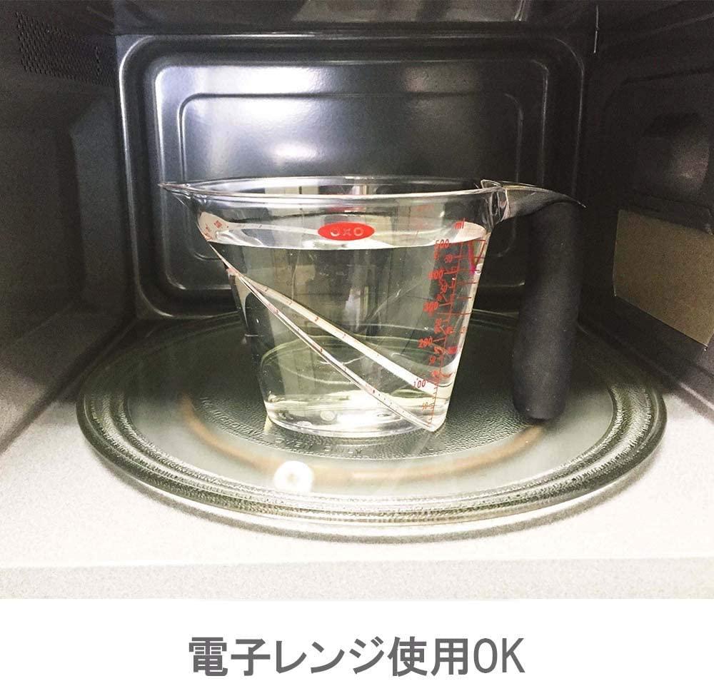 OXO(オクソー) アングルドメジャーカップ 3点セットの商品画像5