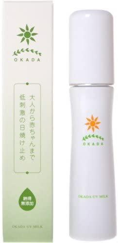 無添加工房OKADA(むてんかこうぼうおかだ)岡田UVミルクの商品画像1