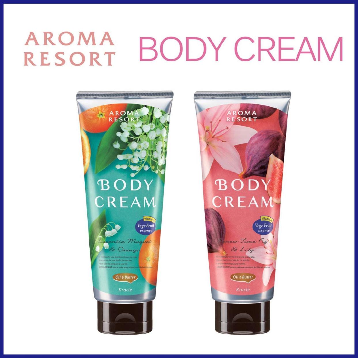 AROMA RESORT(アロマリゾート)ボディクリームの商品画像3