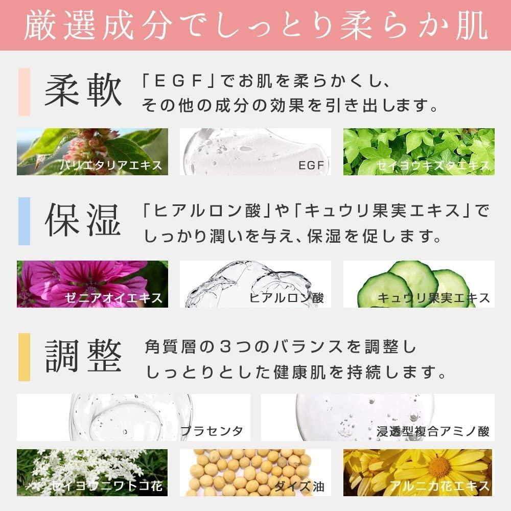 PLuS(プリュ) プラセンタ モイスチュアミルクの商品画像4