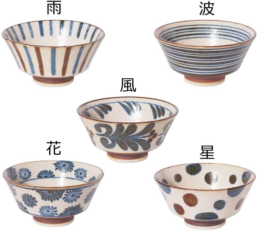 みのる陶器 南風(ぱいかじ)反型ラーメン 5柄セット 18cmの商品画像11