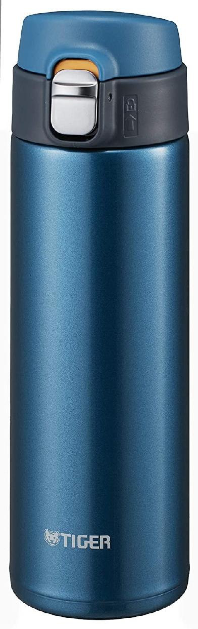 サハラ ステンレスミニボトル 0.48L MMJ-A481-AM マリンブルーの商品画像2