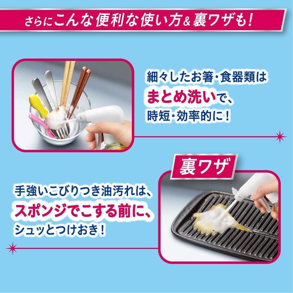 花王(kao) キュキュット クリア泡スプレーの商品画像6