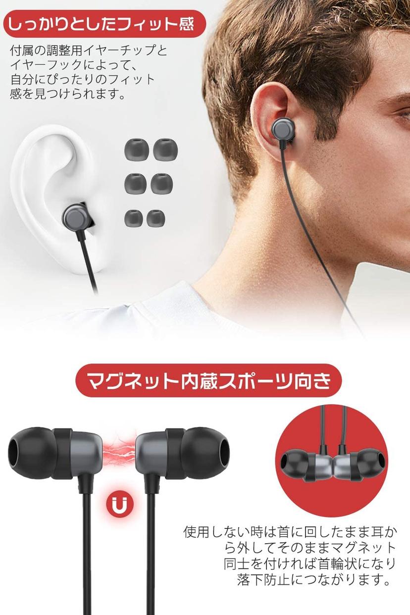 colel(コーレル) Bluetooth イヤホンの商品画像3