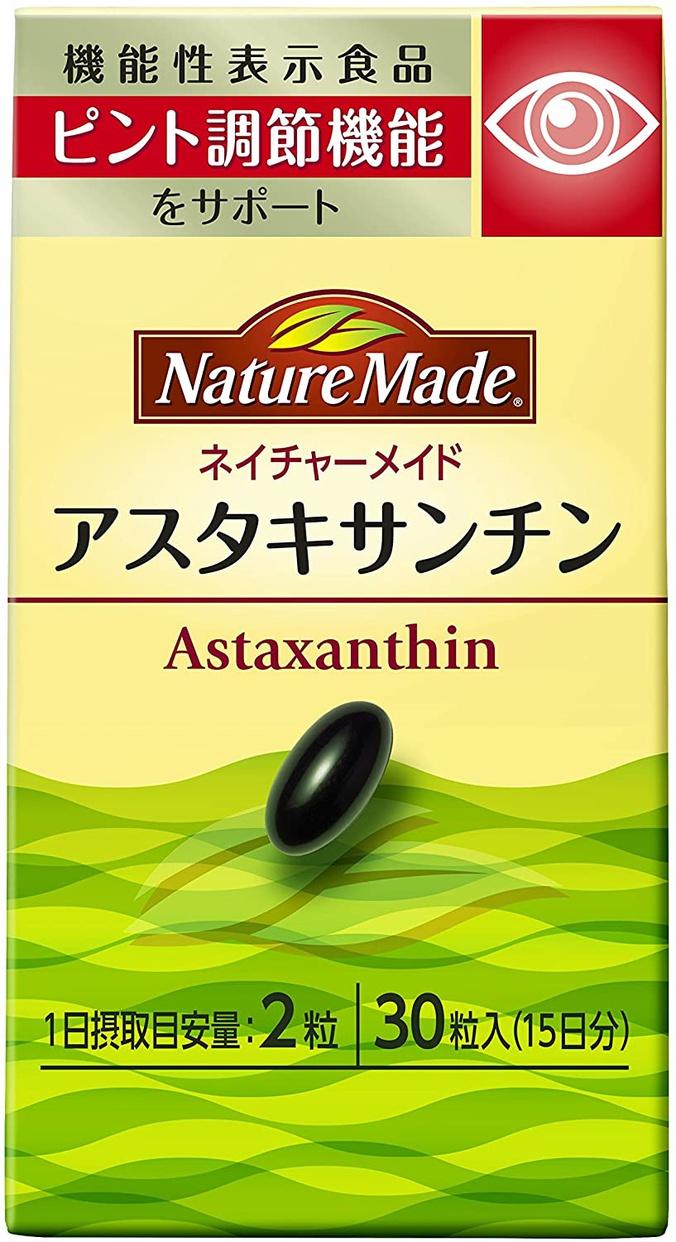 Nature Made(ネイチャーメイド) アスタキサンチン