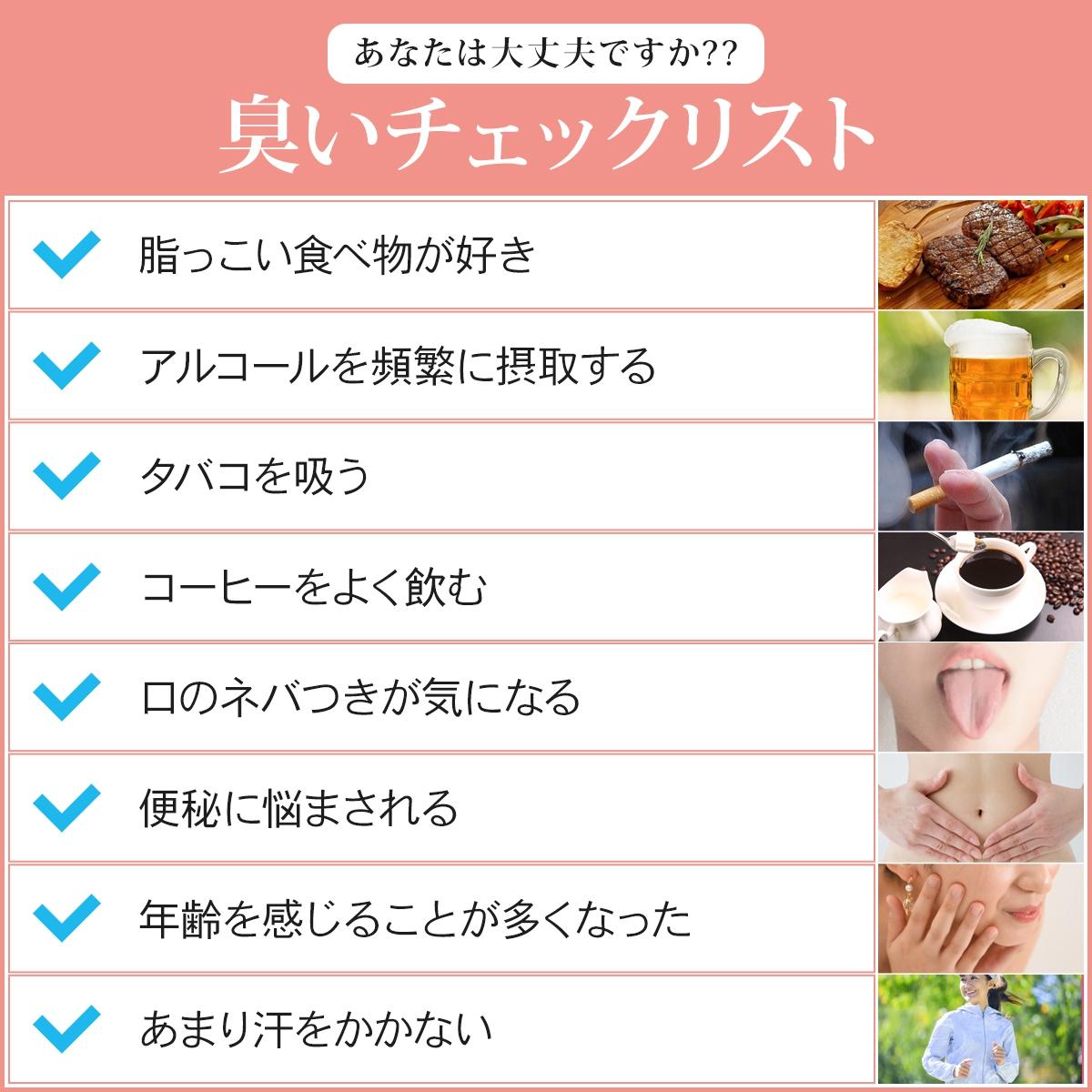 Mujina(ムジナ) NIOii ニオイイの商品画像9