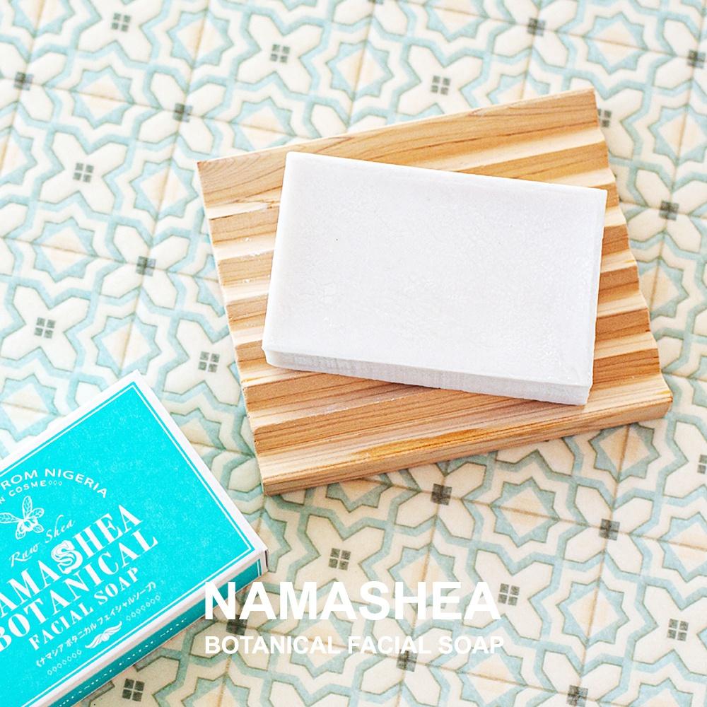 NAMASHEA(ナマシア) ボタニカルフェイシャルソープの商品画像
