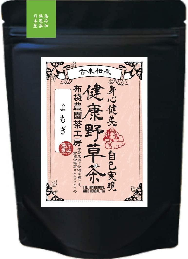 健康野草茶 よもぎ茶の商品画像
