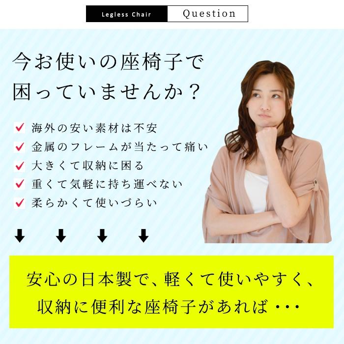 FUKUTOKU-SHOJI テレビ枕の商品画像3