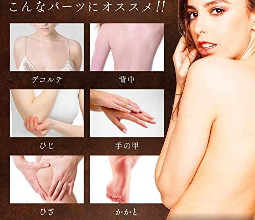 Remei(りめい)インバスピーリングジェルの商品画像10