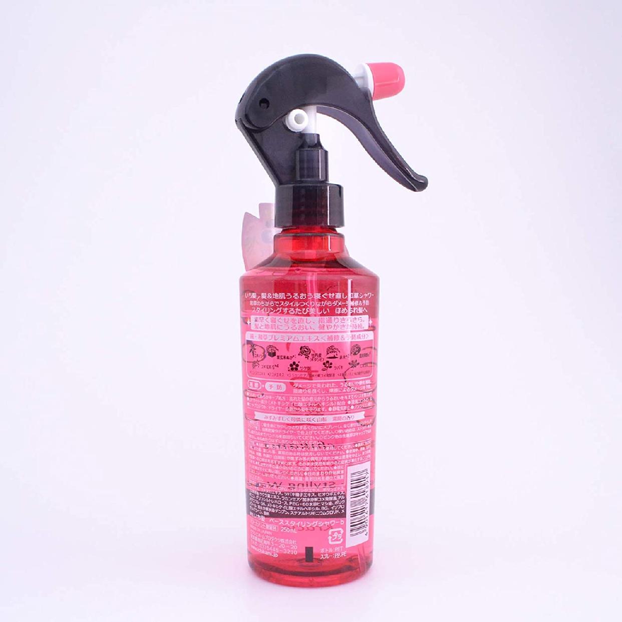 いち髪(イチカミ)いち髪 髪&地肌うるおう寝ぐせ直し 和草シャワーの商品画像2