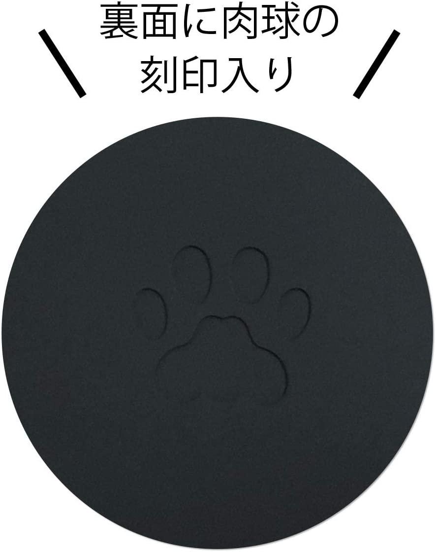 大西賢製販 ネコ シリコン鍋敷き 丸型 BLACK ASC-1402の商品画像4